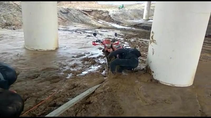грязь под мостом