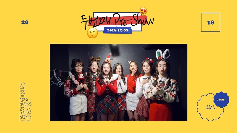 FAVEGIRLS(페이브걸즈) DIARY : 2nd Pre-Show Our Christmas