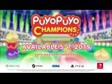 Puyo Puyo Champions Announcement Trailer