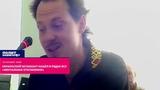 Украинский музыкант нашёл в рядах ВСУ ментальные отклонения