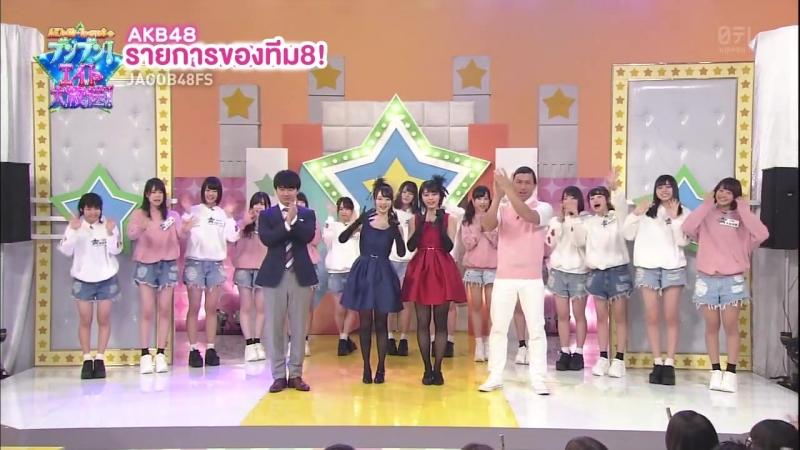 Ep05 AKB48 Team 8 no Bunbun! Eight Daihoso ep 5