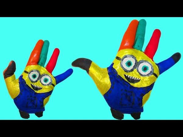 Рисуем миньоны на руке Учим цвета Пальчиковые краски Развивающее видео для детей