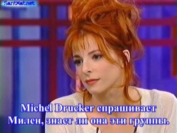 20-2)MYLENE FARMERRus subCollection of TV, Exclusive video, Interview( 1995)