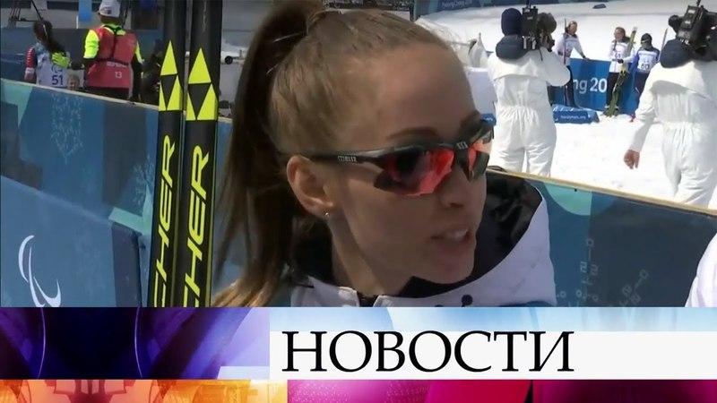 Шестикратная паралимпийская чемпионка М.Лысова выиграла дело о клевете у немецкой газеты Бильд .