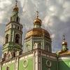 Свято-Троицкий кафедральный собор г.Нижний Тагил