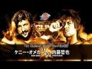 NJPW G1 Climax 28 Day 2 Kenny Omega vs Tetsuya Naito highlights