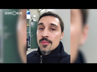Дима Билан за рулем спорткара протаранил автомобиль в Москве