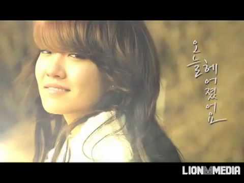 Younha - Broke up Today (MV)