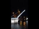 Разведение Литейного моста