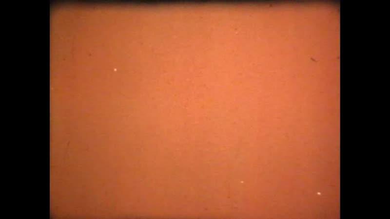 Наука и безопасность движения (1982) (Центрнаучфильм)