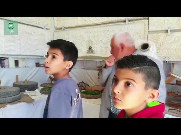 Сирия хранит историю: корреспондент ФАН посетил выставку спасенных от боевиков древностей в Дамаске