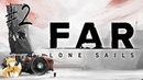 Far: Lone Sails - 2 - Как белка в колесе