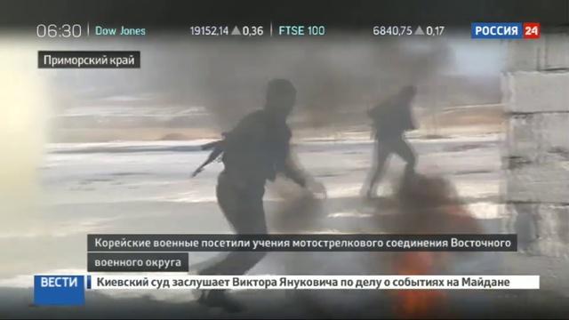 Новости на Россия 24 • Военные из Кореи посетили учения ВВО
