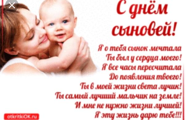 Фото №456239120 со страницы Ларисы Лебеденко
