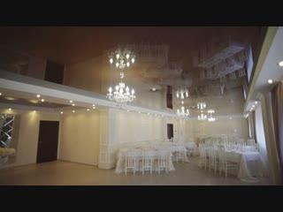 Банкетный зал Классик Холл