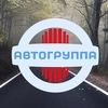 АВТОГРУППА   интернет-магазин автоэлектроники