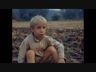Мятеж Иова (1983)