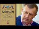 Дом трудолюбия в Оржицах малый сюжет 1080