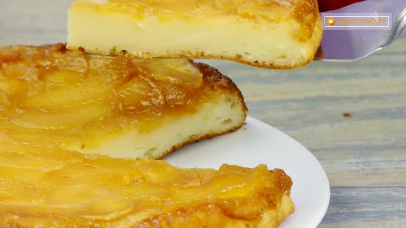 Простой рецепт домашнего яблочно-творожного пирога.