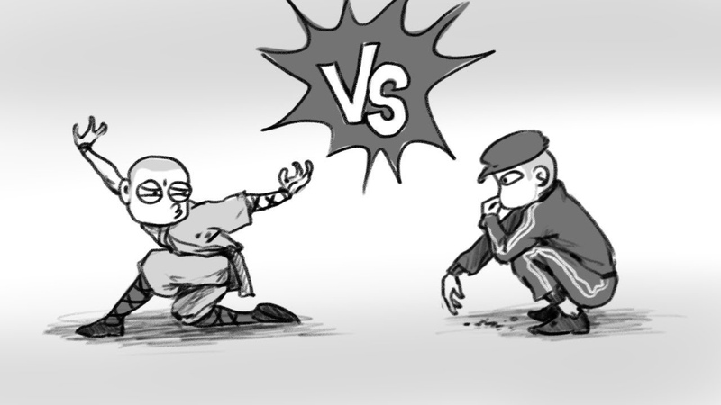 Кунг фу против Гопников