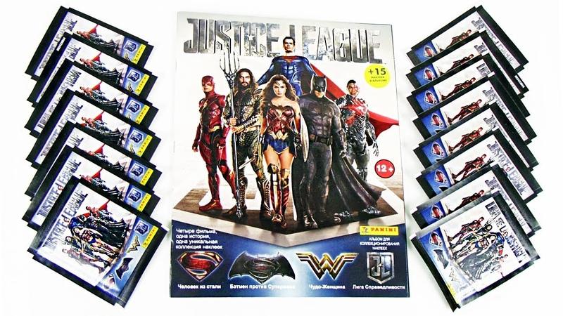 Наклейки PANINI Лига справедливости! Супергерои Justice League DC Comics Surprise unboxing