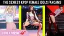 The sexiest KPOP Female Idols Fancams PART 1