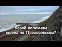 Открыт ли Прохоровский пляж в январе? Архипка с высоты