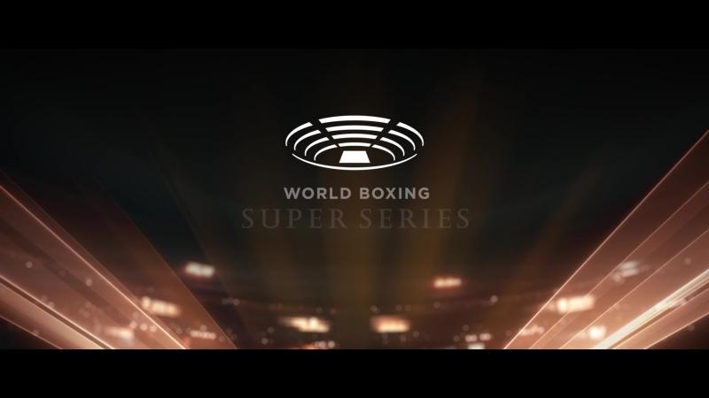 Всемирная боксерская суперсерия в Екатеринбурге 13 октября