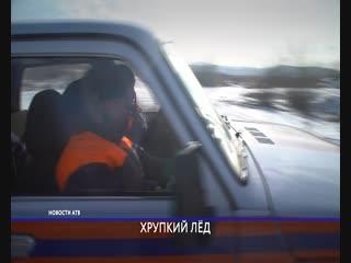 Спасатели МЧС провели в Улан-Удэ рейд по тонкому льду