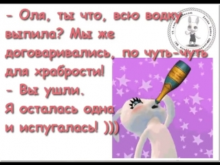 doc9646441_467799006.mp4