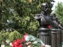 У России хватает мужества: в Москве почтили 100-летие памяти со дня гибели семьи Романовых. ФАН-ТВ