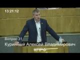Мое выступление по проекту закона № 374843-7 в части введения института саморегулирования деятельности юридических лиц, осуществ