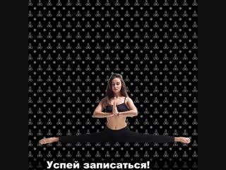 Мастер класс- йога, суставная гимнастика, шпагаты, силовые