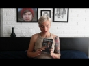 Видео-обзор по книге Покинутый бог от ее автора А.Вишес