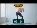 4 Минутная Тренировка Которая Заменит Час Фитнеса в Спортзале