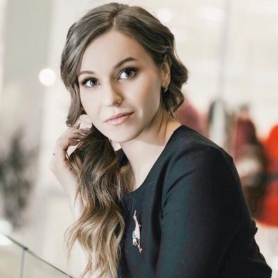 Алёна Сергеевна