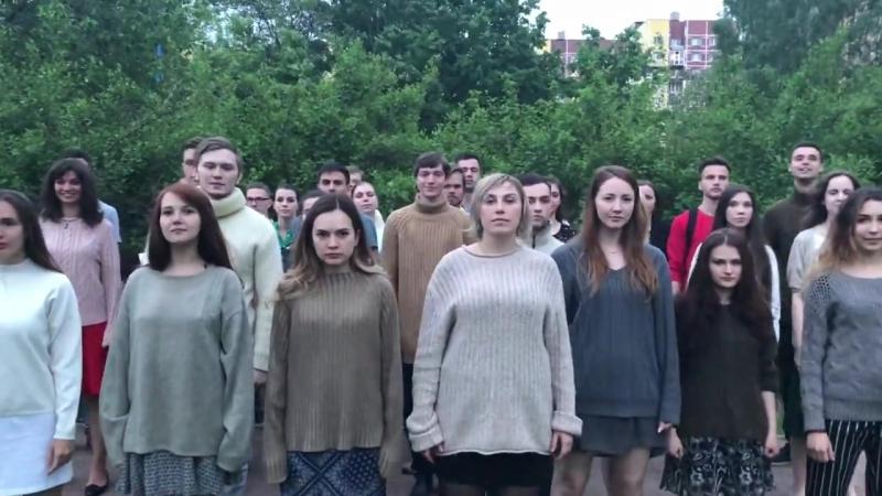 ✩ Флешмоб Солнце Город в дорожной петле Виктор Цой группа Кино