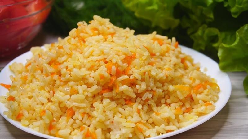Вроде так просто, а Как вкусно получается! Такой Рис намного вкуснее отварного!