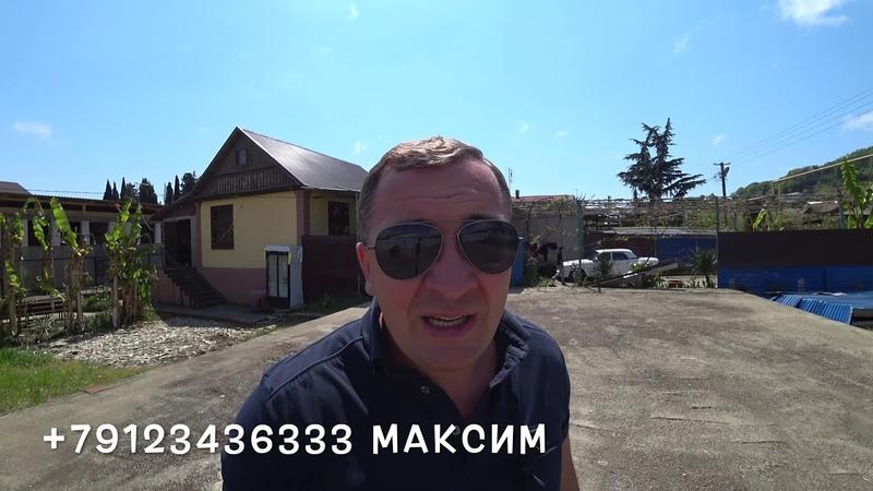 Продается участок в Адлере Веселое за 3 1млн 5 2 сотки