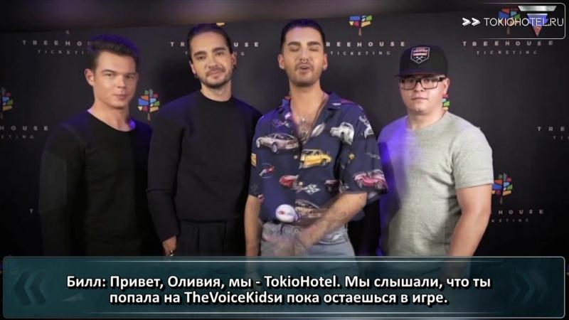 25.02.2018 - The Voice Kids. Folge 3 Staffel 6. Blind Audition III (с русскими субтитрами) » Freewka.com - Смотреть онлайн в хорощем качестве