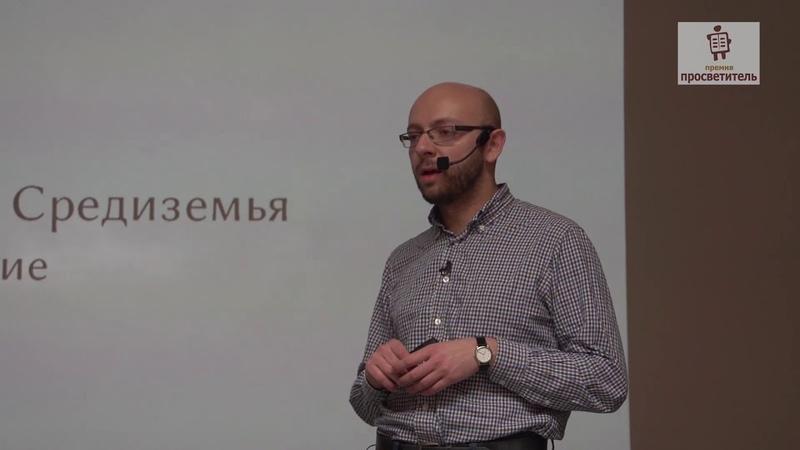 Лингвистический кинопоказ с Александром Пиперски. «Искусственные языки в кино»