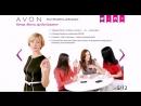 Тренинг для представителей Avon: Поиск новых клиентов !