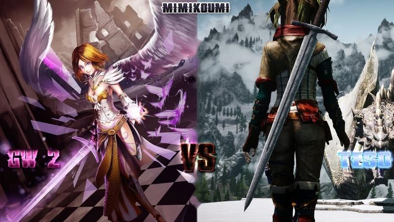 Битва Титанов The Elder Scrolls Online Против Guild Wars 2 Что лучше купить