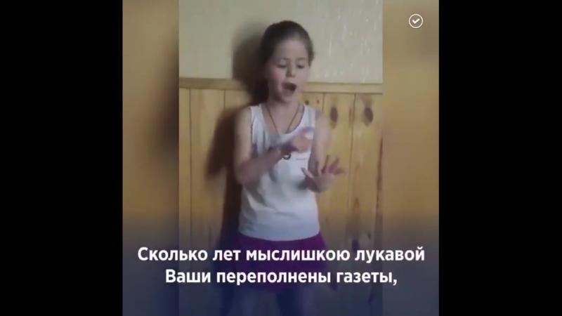 милые заморские соседи послание детского разума врагам