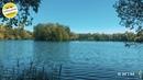 Дикие озёра Франции - Wild Lake France.