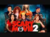 Очень Страшное Кино II - Scary Movie II ( 2001 Keenen Ivory Wayans )