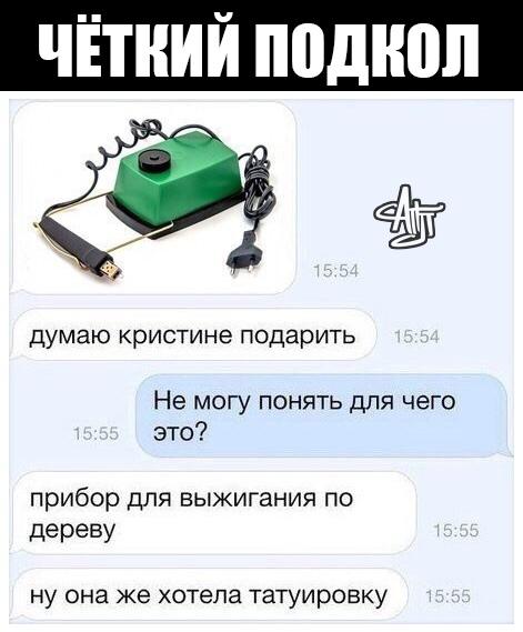 https://pp.userapi.com/c846520/v846520059/e6a15/3KU-vV3jkPM.jpg