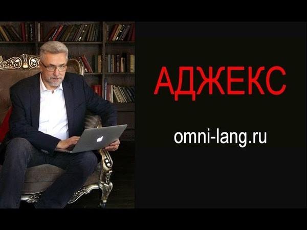 Александр Драгункин. Английский по методу Путина. Урок 3. 16.11.2018