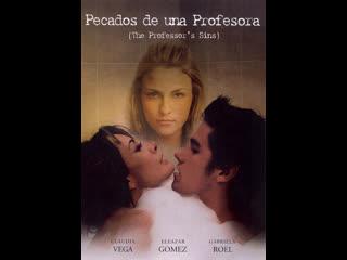 Грехи учителя _ pecados de una profesora (2008) сша, мексика