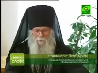 Архимандрит Пётр Кучер о биометрии, и о документах.